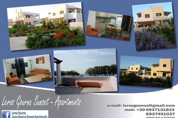Leros Gourna Sunset -Apartement 1 - Kalimnos - House