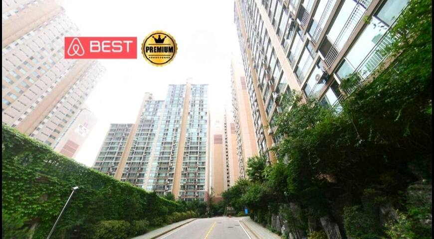 Lowest Price & Most Comfortable Apartment in Seoul