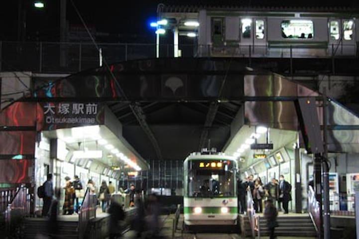 ラーメンの街、山手線大塚駅徒歩4分。池袋のとなり。