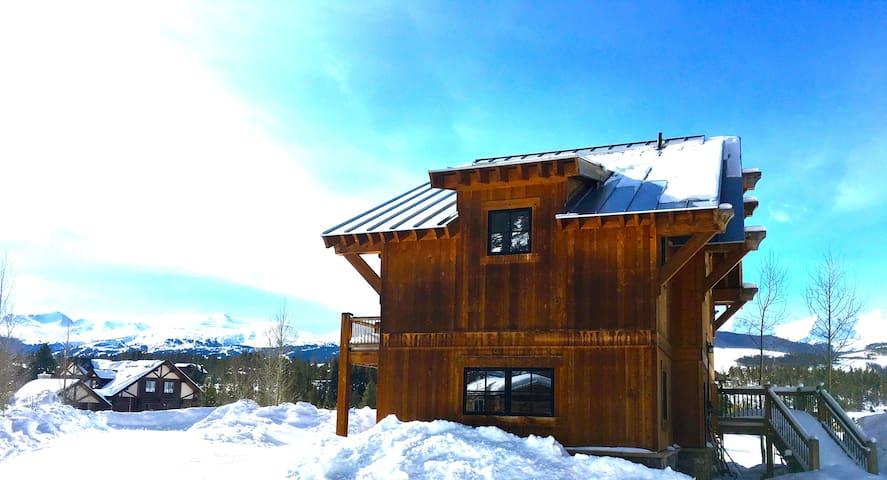 Breckenridge private mountain guest house