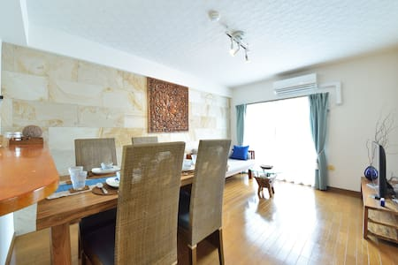 Near Bus stop and Station within 1 min on foot! - Higashiyama Ward, Kyoto - Appartement