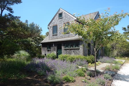 Getaway cottage - Nantucket - Σπίτι