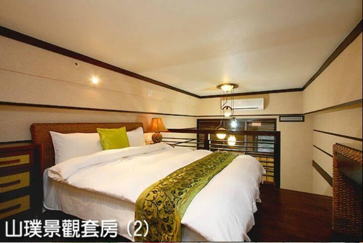 Jaoxi Hot spring split level en-suite(2-4p)