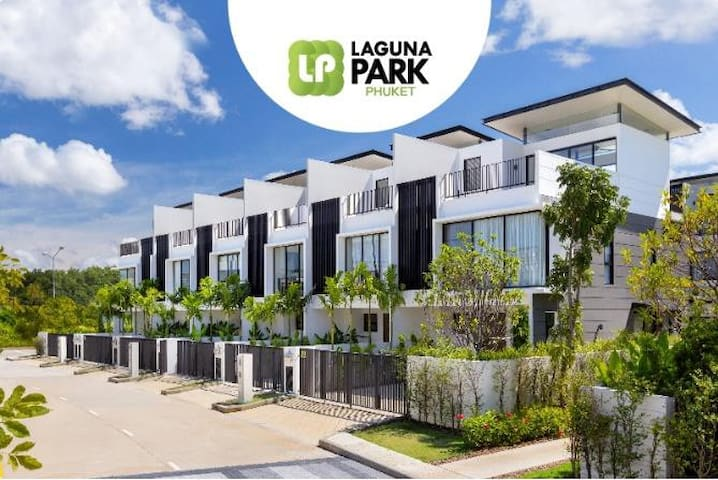 Laguna Townhouse 3 Bedrooms-Bangtao Beach社区联排别墅3卧室