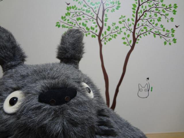 TOTORO lives near TOKYO TOWER! - Minato-ku - Lägenhet