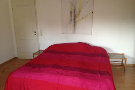 Nice room in central Dublin! - Kimmage - House