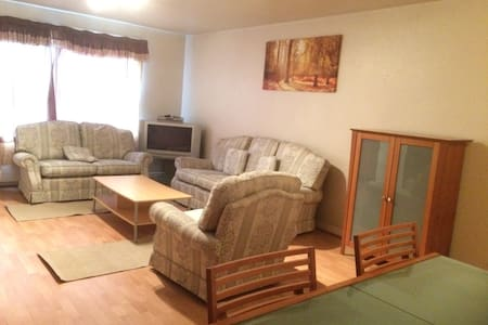 Spacious 2 bedroom Bungalow close to town centre - Dewsbury