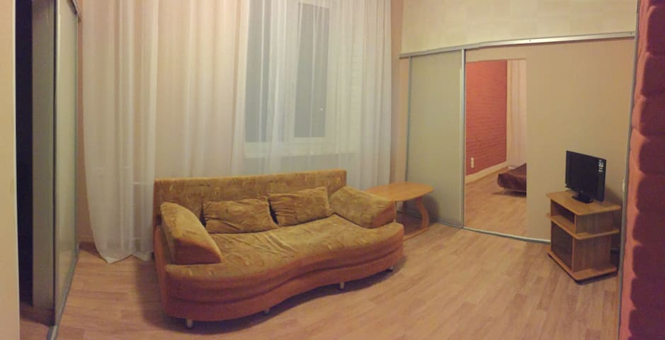 Cozy flat in the heart of the city.Уютная квартира - Иркутск - Appartement