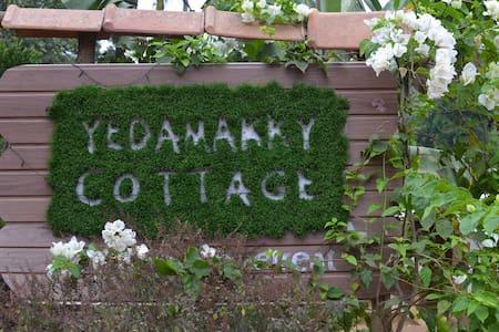 Yedamakky Cottage - Virajpet