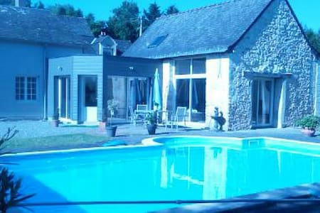 maison atypique à la campagne - Bauné - Hus