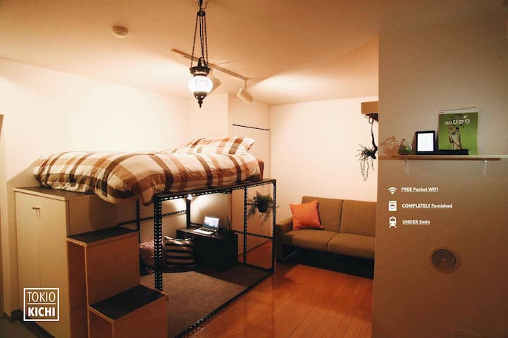 Shinjuku 2mins, FREE Portable Wifi [Sherry] - Shinjuku-ku - Apartment