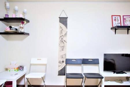 道頓堀まで徒歩で行ける!黒門市場も心斎橋も近い!京都、奈良へアクセス良好4人泊まれる和風部屋♪40 - Chūō-ku, Ōsaka-shi - Wohnung