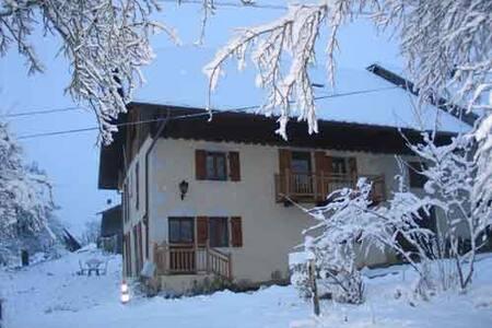 maison sur les hauteurs du lac d'Annecy - Saint-Eustache