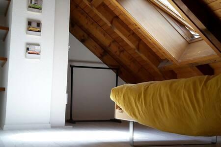 Petite chambre  voyageur/ etudiant - Apartment