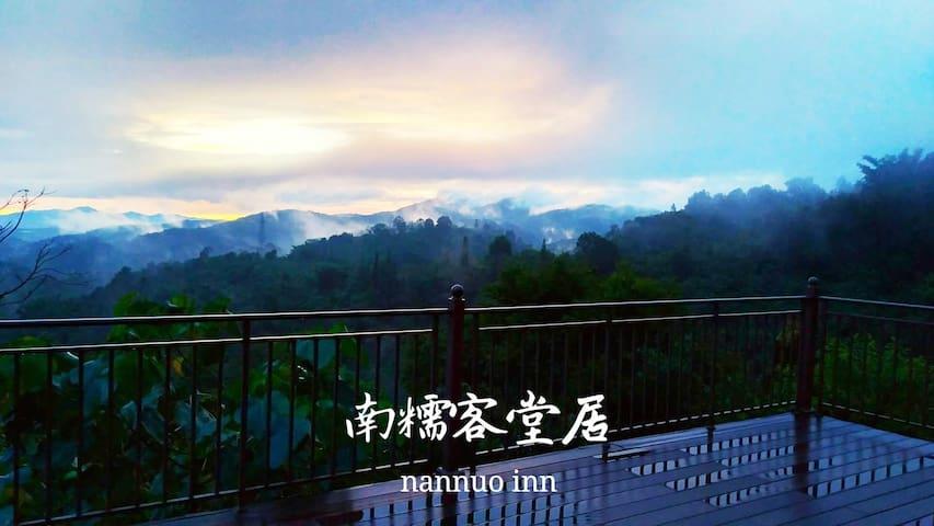 NANNUO INN/XISHUANGBANNA SPECIAL ROOM