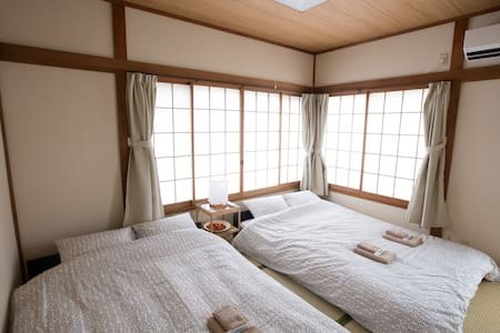 New open 40%OFF! /Haneda Airport/MAX9/family/wifi - House