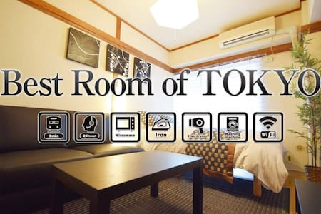 NEW !40%OFF![Shibuya]4 min!10ppl FREE WIFI AS46 - Setagaya-ku