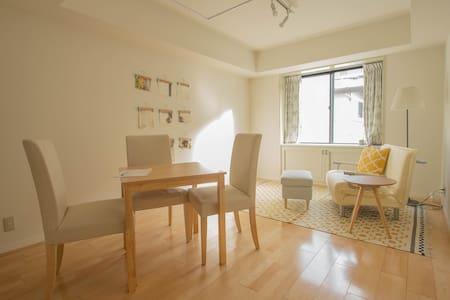 Cozy, Comfortable Apt. near Subway! #6 - Meguro-ku - Appartement
