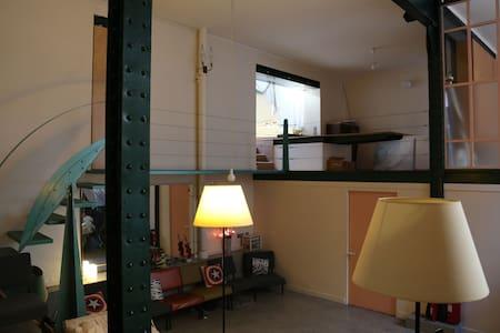 Designer Loft with garden and free parking. - Ivry-sur-Seine