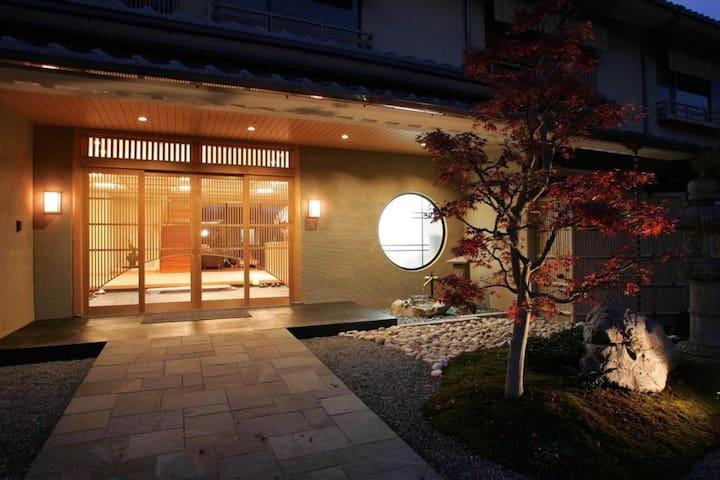 Near Kyoto Arashiyama  Japanese-Style Room(Room Only)