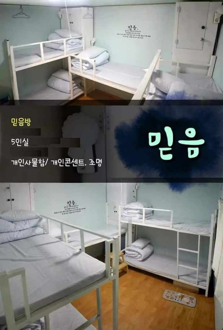 Yeulrim Guest house