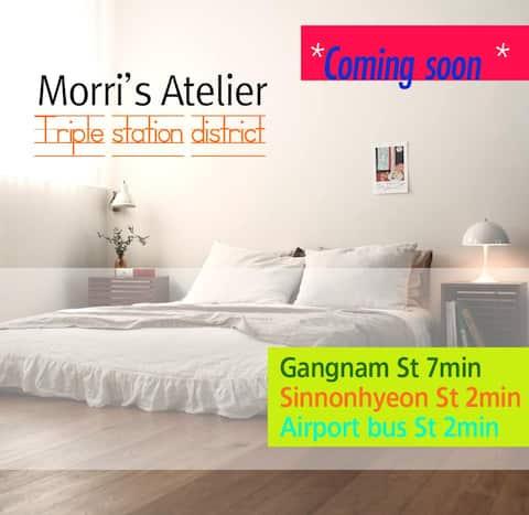 +OPEN×모리의 미술관 / Morri's Atelier×House
