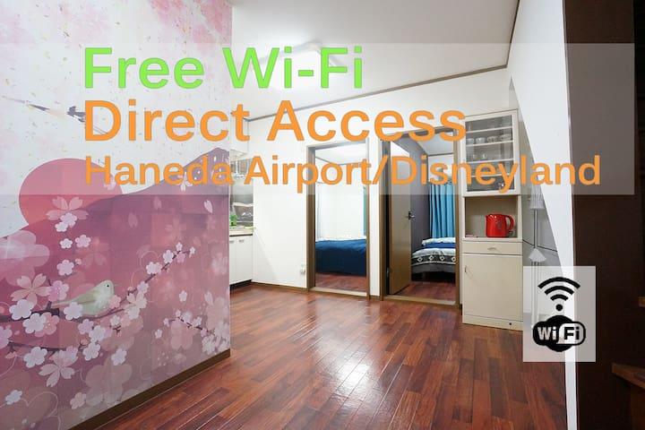 Tokyo Wi-Fi / Disneyland & HanedaAirport / Easy Go - Katsushika-ku - Haus
