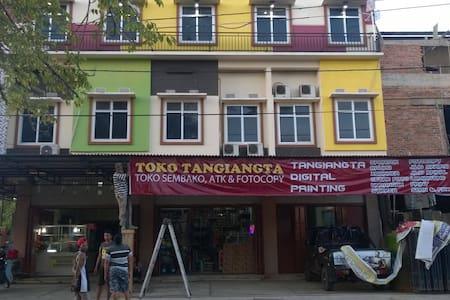 Rumah Tangiangta
