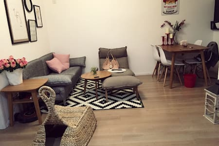 Cozy apartment in CBD Fuzhou - Apartmen
