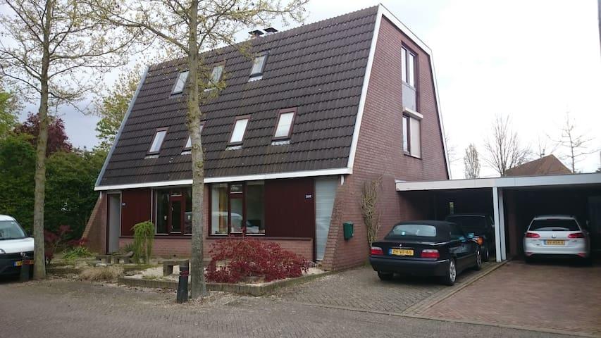 Vierdaagselopers! Huis met privacy - Wijchen - Hus