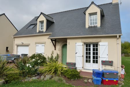 Agréable maison avec grand jardin proche bourg - Saint-Étienne-de-Montluc