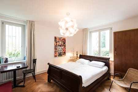 Parques WG Rietberg, beautiful modern apartment - Zúrich