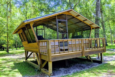 Suwannee River Sanctuary - The Birdhouse