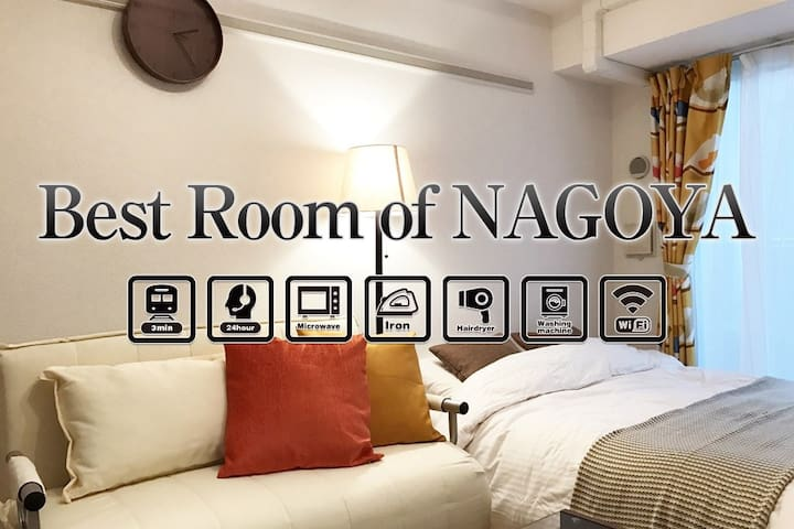 Open40%Off!7min from NagoyaSt!Wifi!AS57 - Nakamura-ku, Nagoya-shi - Apartemen