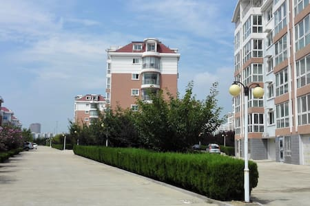 A whole flat of 100 square meters - Weihai Shi - 公寓