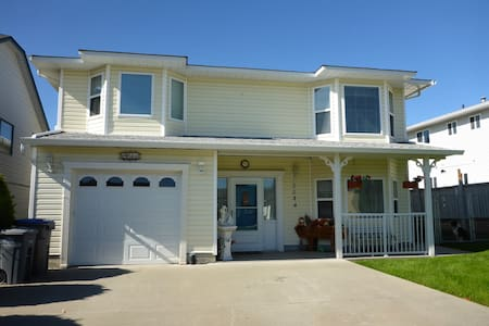 Private Single in Easily Accessible Neighbourhood - Bed & Breakfast