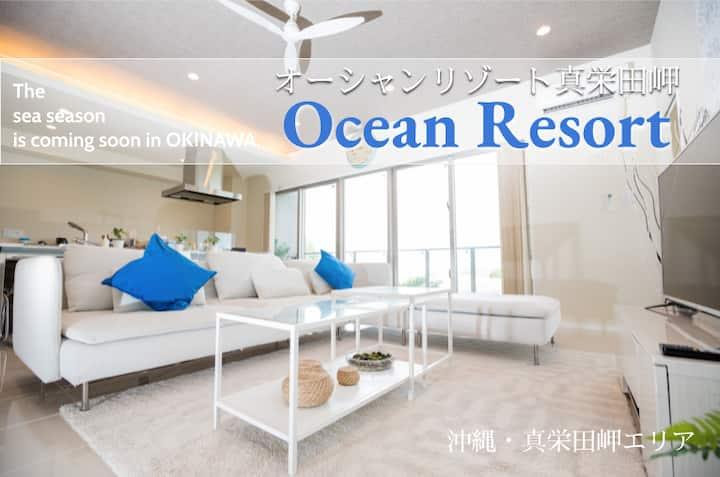 【シュノーケリングセット付き】美しい眺めのオーシャンリゾート|沖縄真栄田岬 |家から海まで5分