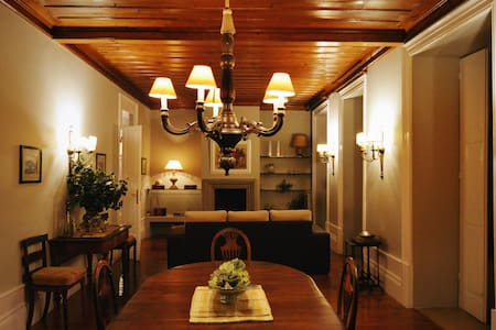 DOURO D´HEART - Régua Guesthouse