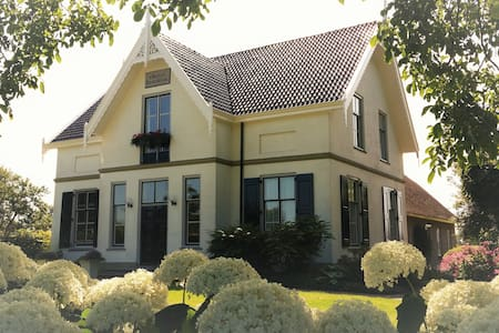 Huis te Rosendaal, B & B - Bed & Breakfast