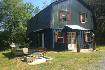 NewCabin near hiking/biking/outlets - Fairmount - Kisház