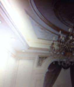 不完美的公寓房 - yantai - Lejlighed