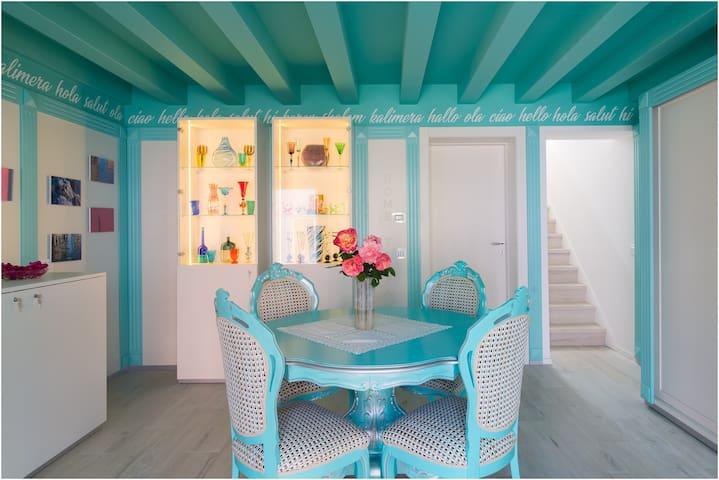 Entrata Tiffany Home