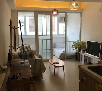 NEAR MTR - Hong Kong - Apartment