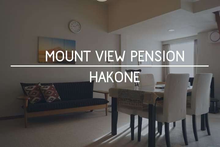 ★Mount View★ 5ppl Japnanese Mansion @Hakone - Hakone-machi - Apartamento
