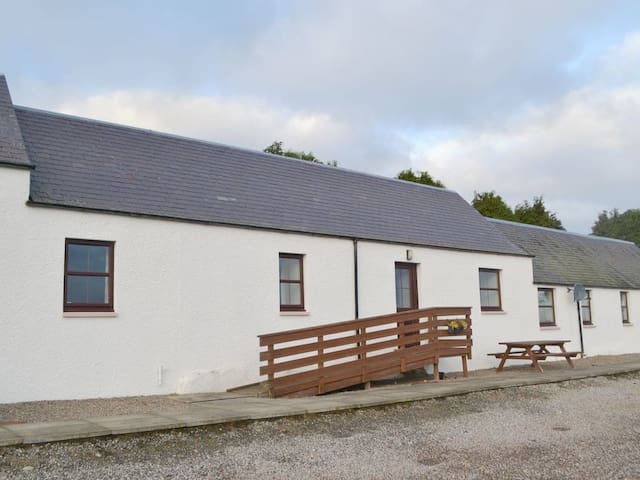 Kilmorack View Cottage - UK13375 (UK13375)