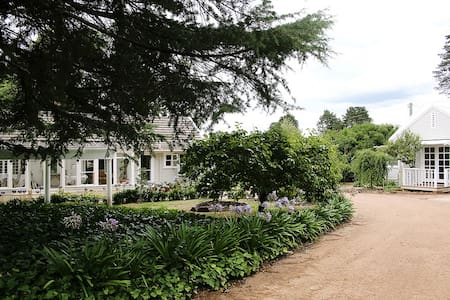 Arafel Park - Luxury Bowral Estate