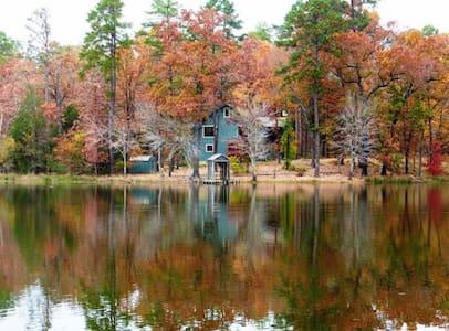 Huge LakeHouse