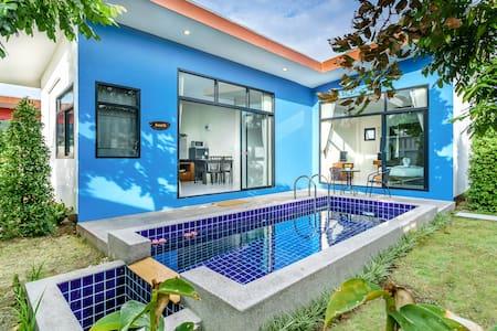 (2SI#)  -30%: Relaxing Pool Villa, Comfy Bed, Wifi - Ko Samui - Villa