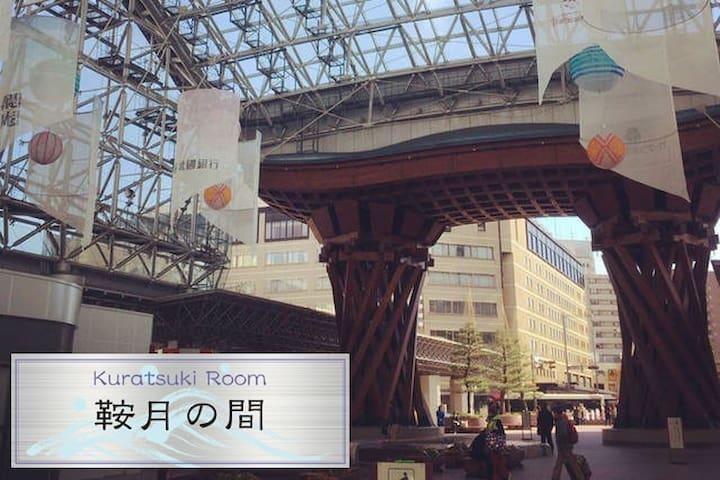 7 min walk from Station. Perfect to visit Kanazawa - Kanazawa-shi - House
