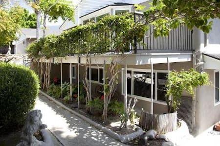 Cozy Apartment Nestled in Lush Surroundings - Карпинтерия - Квартира